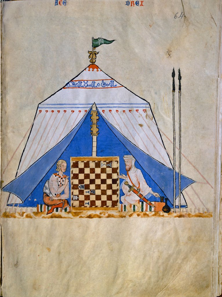 Stock Photo: 4409-15402 Book of Games, p. 64, Christians and Muslims. Madrid, Libray of San Lorenzo del Escorial monastery. Author: ALFONSO X OF CASTILE, THE WISE. Location: MONASTERIO-BIBLIOTECA-COLECCION, SAN LORENZO DEL ESCORIAL, MADRID, SPAIN.