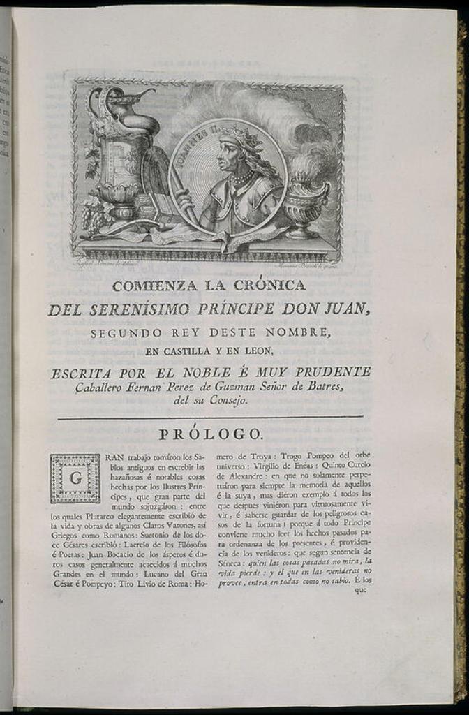 CRONICA DEL SERENISIMO PRINCIPE DON JUAN (REY JUAN II DE CASTILLA-LEON) - SIGLO XV - PAGINA 23. Author: PEREZ DE GUZMAN FERNAN. Location: CONGRESO DE LOS DIPUTADOS-BIBLIOTECA, MADRID, SPAIN. : Stock Photo