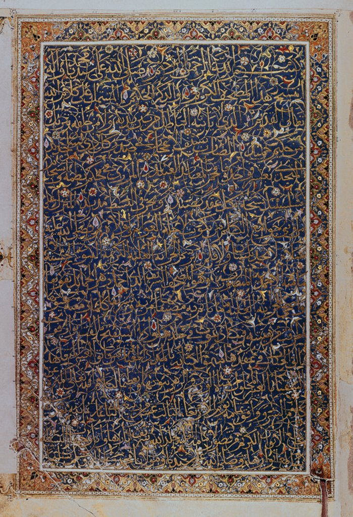 Stock Photo: 4409-3236 Mahomet Koran of emperor Muley Zirac. 1599. Library of San Lorenzo del Escorial monastery. Madrid. Location: MONASTERIO-BIBLIOTECA-COLECCION, SAN LORENZO DEL ESCORIAL, MADRID, SPAIN.