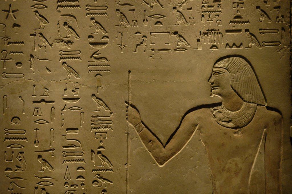 Stock Photo: 4409-37545 Egyptian art. Stele of the tomb of Methethi with his son Ihy with hieroglyphic writing. Detail of Methethi. Around 2400 BC. It comes from Saqqara. Old Kingdom. 5th Dynasty. Egyptian Museum (Altes Museum). Berlin. Germany.