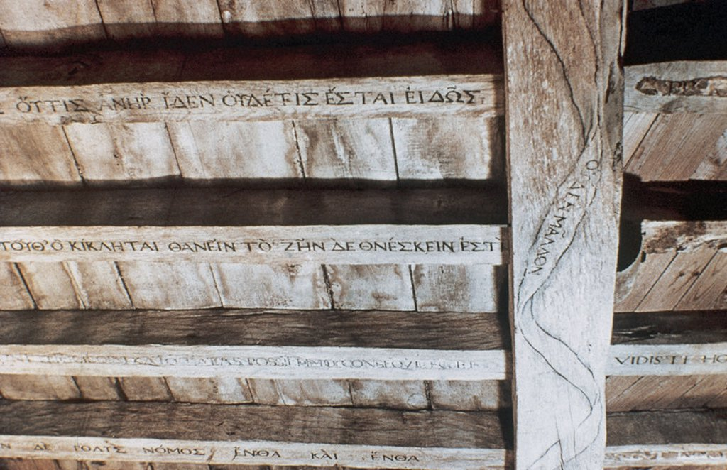 Stock Photo: 4409-44534 Library of writer and french humanist Michel de Montaigne (1533-1592). Detail of inscriptions in the roof-beam. Montaigne Castle. France.