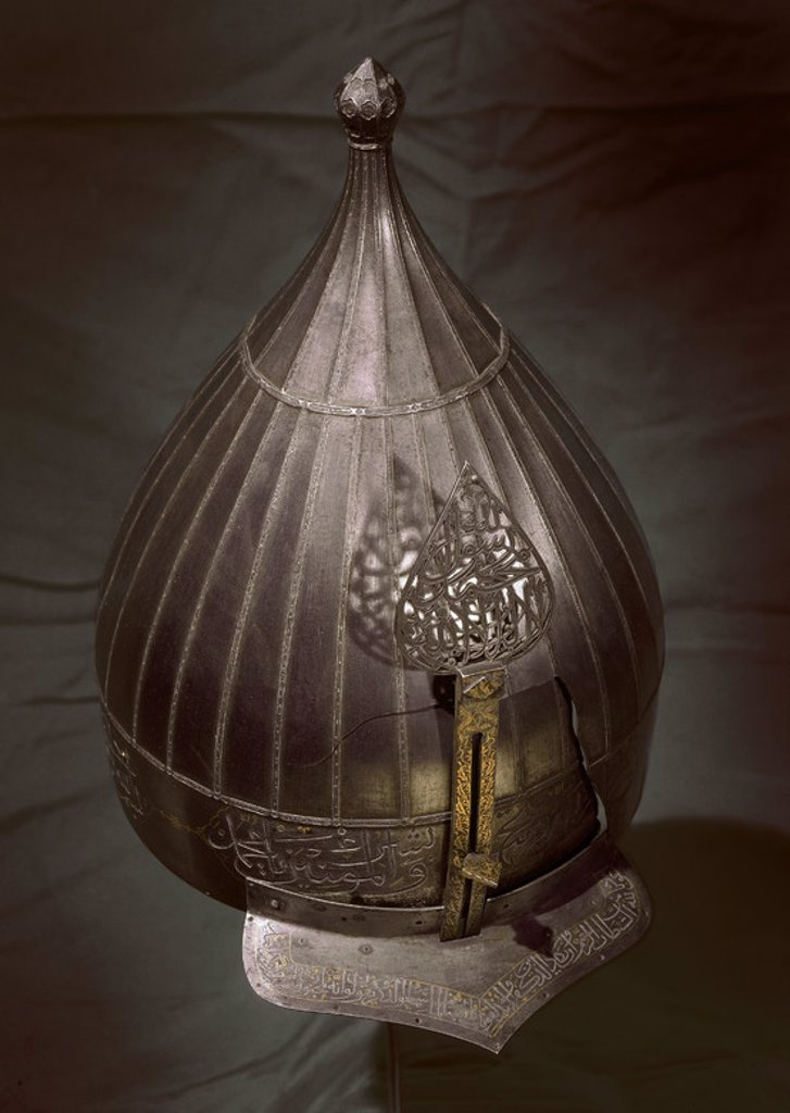 Stock Photo: 4409-4481 Ali's sallet. Turkey. 1570. 30 x 22 x 27 cms. Steel, gold. Burnishing and damascening. Location: ARMERIA REAL, MADRID, SPAIN.