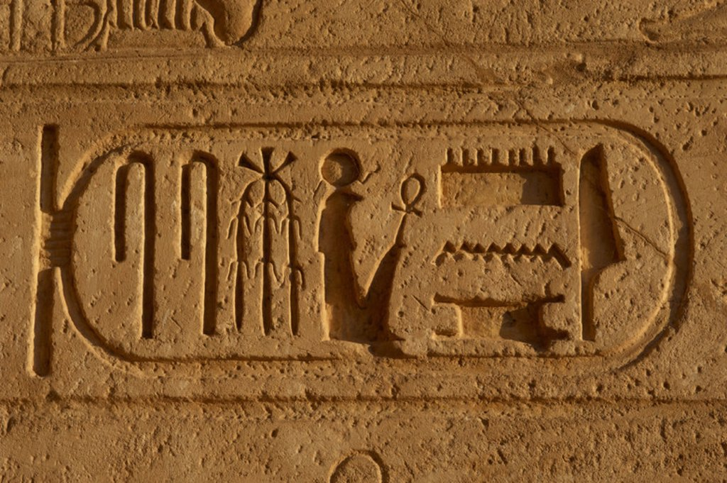 Hieroglyphic writing. Royal protocol of Ramses II. Fifth title of the Pharaoh: son of Ra.19th Dynasty (1320-1200 b.C.). New Empire. Egypt. : Stock Photo