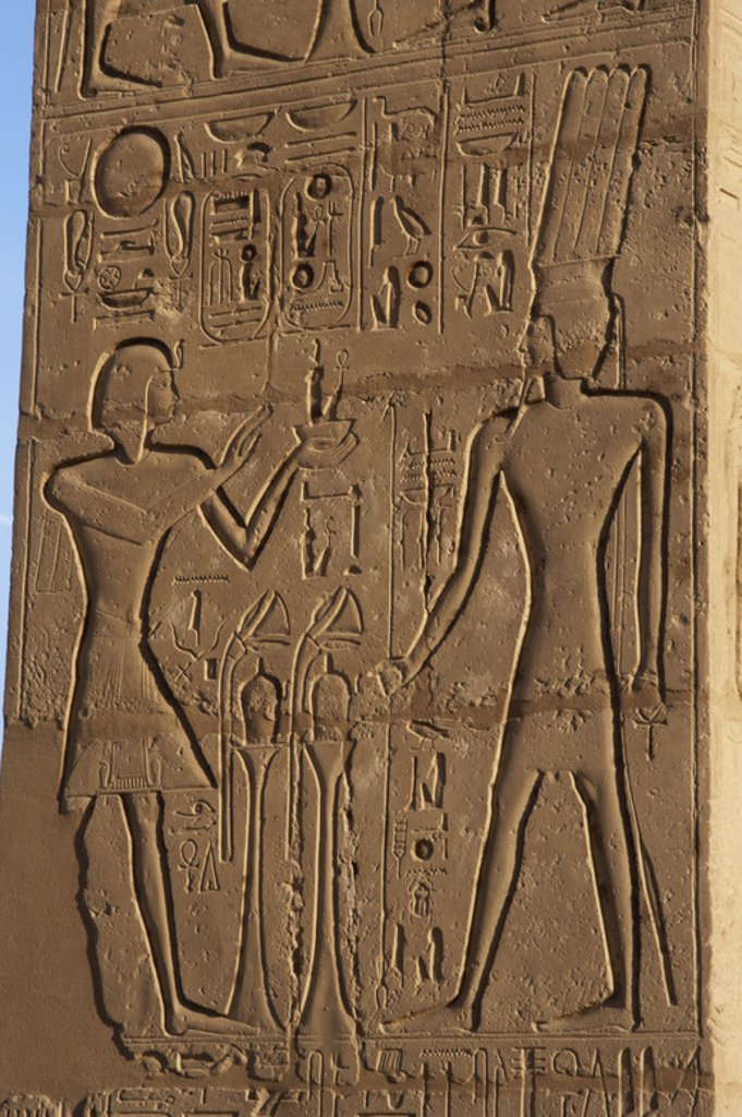 Stock Photo: 4409-46097 Relief depicting a Pharaoh making offerings to the god Onuris-Shu. Ramesseum. 13th century. Nineteen dynasty. New Kingdom. Necropolis of Thebes. Valley of the kings. Egypt.