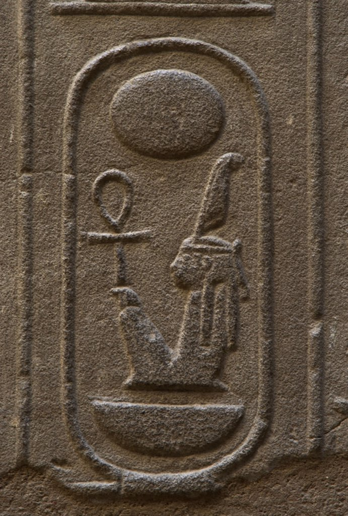 Stock Photo: 4409-48229 Maat, goddess of wisdom, justice and truth.  Royal protocol of Nebmaatre or Amenhotep III, Pharaoh of the Eighteenth Dynasty. New Empire. Luxot temple. Egupt.