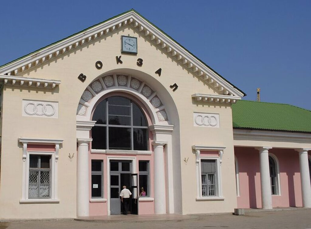 Ukraine. Autonomous Republic of Crimea. Feodosiya. Railway Station. Exterior. : Stock Photo