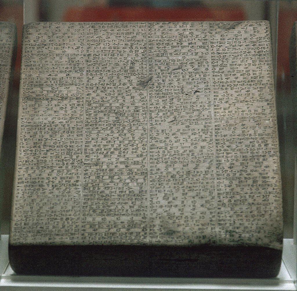 Stock Photo: 4409-5715 ESCRITURA CUNEIFORME- ARQUEOLOGIA SUMERIA. Location: BRITISH MUSEUM, LONDON, ENGLAND.