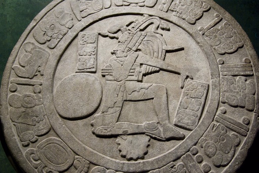 Mexico.Mexico city.National Museum of Antropology.Maya culture.Marker of the ball game.Classic early 59 AC. Chinkoltic in Chiapas. . : Stock Photo