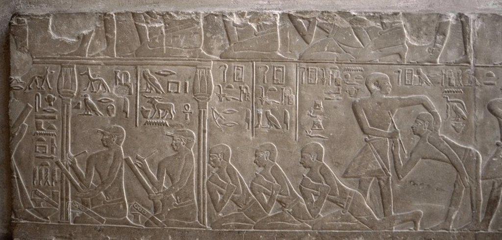 ARTE EGIPCIO. EGIPTO. MASTABA DE MERERUKA o MERI (MERA). Tumba familiar de un alto funcionario de la VI DINASTIA del IMPERIO ANTIGUO. Con una única entrada al interior. Sus paredes se encuentran ricamente decoradas con RELIEVES menfitas. Relieve con escena de ESCRIBAS. NECROPOLIS DE SAKKARA. : Stock Photo