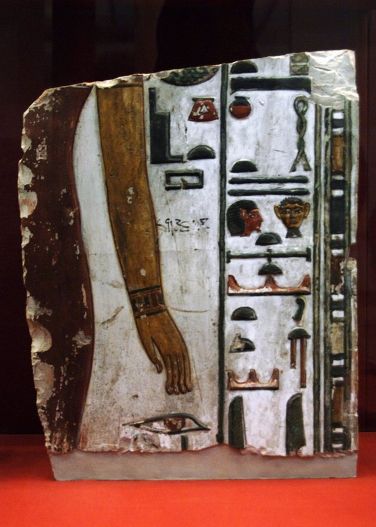 Stock Photo: 4409-61091 Hieroglyphic writing. Fragment of the wall decoration of the tomb of Seti I (c.1294-1279 BC), 19th Dynasty. New Kingdom. Fragment with part of the figure of a goddess and inscriptions with the cartridge of Sety I. From the tomb 17 of the Valley of the Kings. British Museum. London. United Kingdom.
