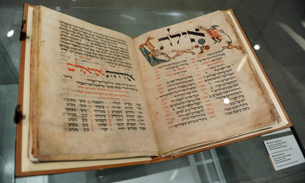 Stock Photo: 4409-62592 Worms Mahzor. Prayer book  for Jewish holidays. Germany, 1271-1272. Ink on parchment (facsimile). Jewish Museum Berlin. Germany.