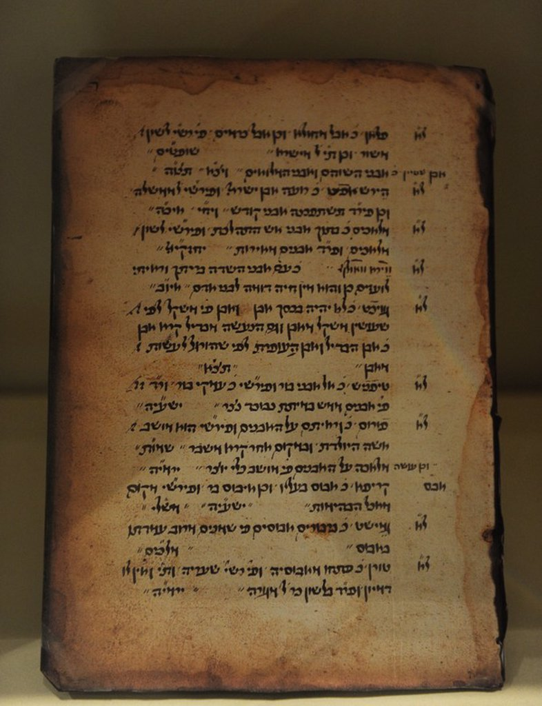 Jewish community. Germany. Middle Ages. Makre Dardeki. Reading book for German children, 1481. Jewish Museum Berlin. Germany. : Stock Photo
