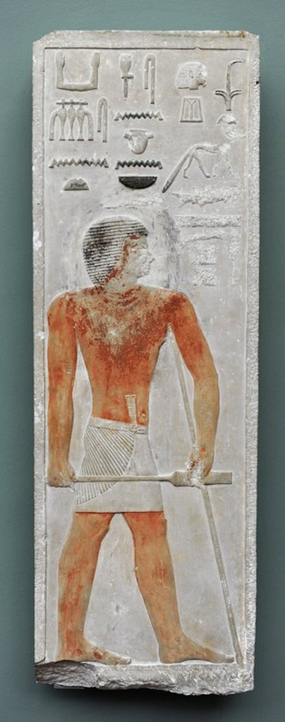 Stock Photo: 4409-63889 Relief of the tomb of the chamberlain Se-khenti-ka. Limestone. 4th-5th Dynasties. C. 2570-2360 BC. Ny Carlsberg Glyptotek. Copenhagen. Denmark.