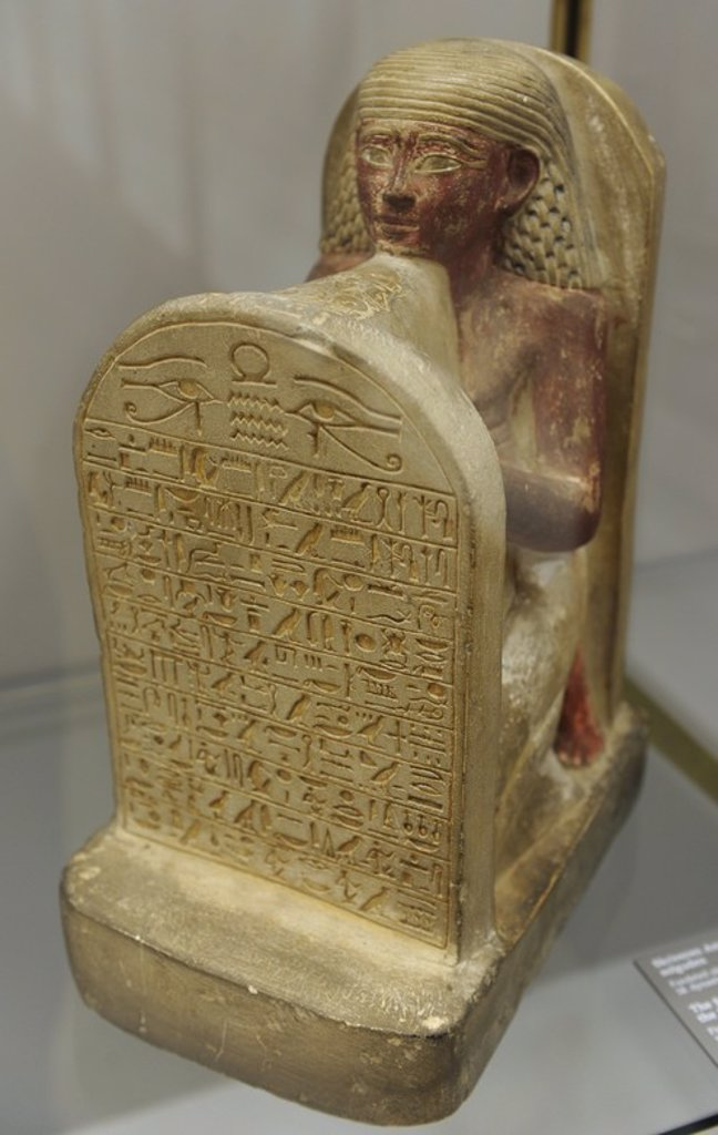 The scribe Amenophis worshipping the Sun-God. Limestone. Origin unknown. 18th dynasty. New Kingdom. C. 1490-1400 BC. : Stock Photo