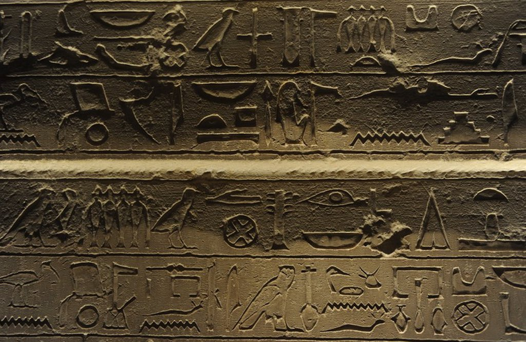 Stock Photo: 4409-64487 Egyptian Art. False-door of the Official Gemni-em-hat. From de tomb of Gemni-em-hat at Sakkara. Limestone. 11th-12th Dynasty. c 1990 BC. Middle Kingdom. Hieroglyphs. Ny Carlsberg Glyptotek. Copenhagen. Denmark.