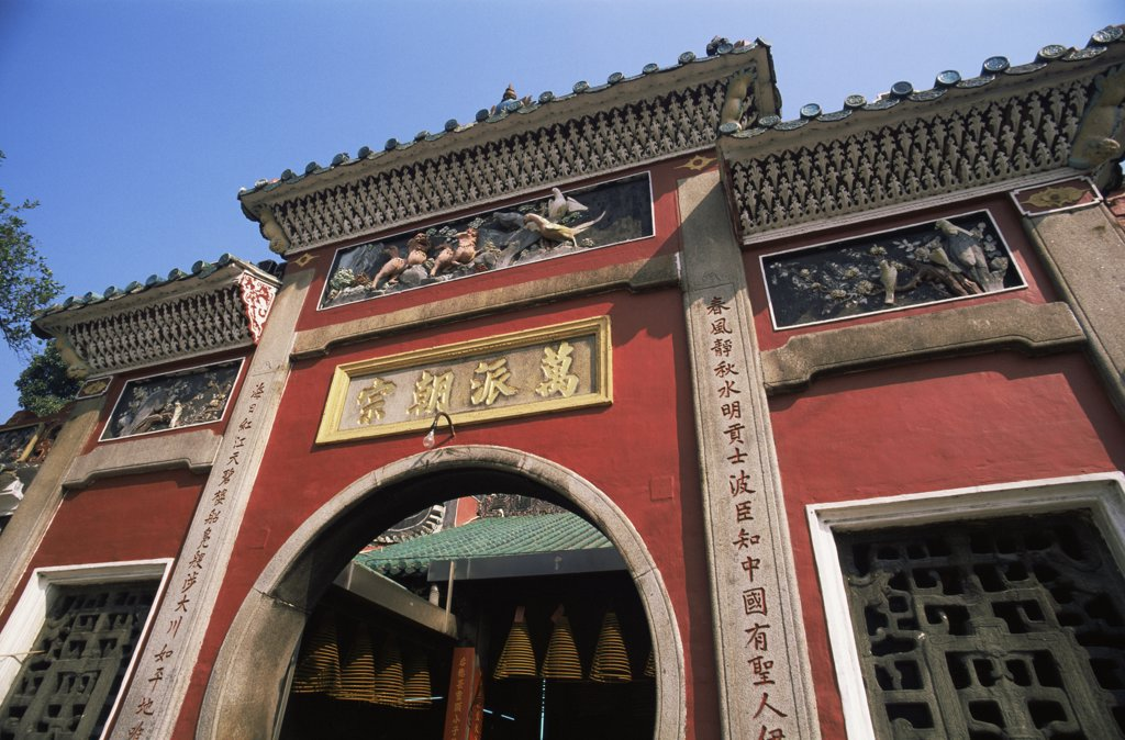 Stock Photo: 442-10335A Low angle view of a temple, A-Ma Temple, Barra Square, Macao, China
