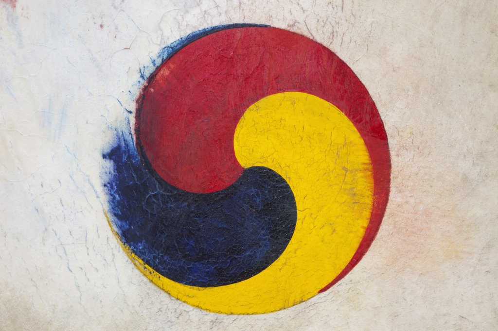 Close-up of Korean Taegeuk Symbol, Seoul, South Korea : Stock Photo