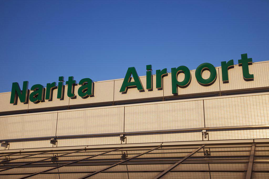 Low angle view of an airport, Narita Airport, Narita, Tokyo Prefecture, Kanto Region, Honshu, Japan : Stock Photo