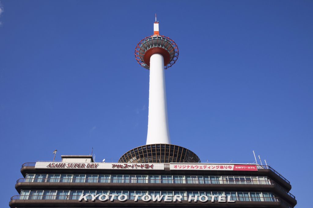 Low angle view of a tower, Kyoto Tower, Kyoto Prefecture, Kinki Region, Honshu, Japan : Stock Photo