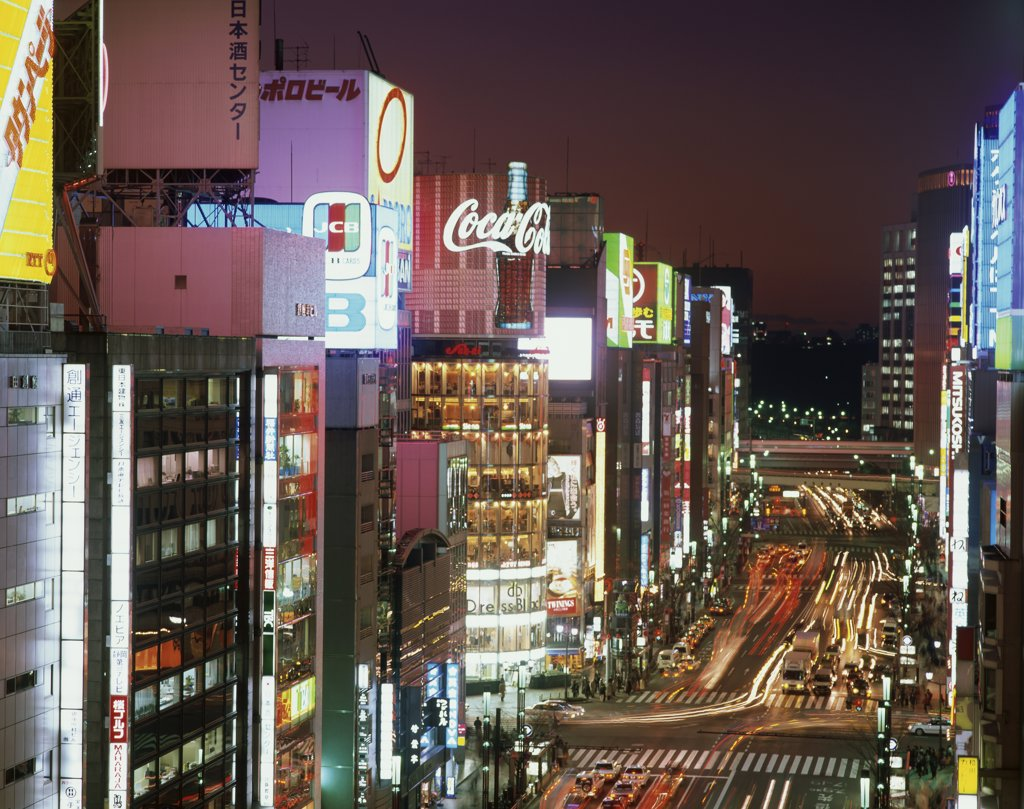 Stock Photo: 442-3173 Commercial buildings lit up at night, Shinjuku Ward, Tokyo, Japan