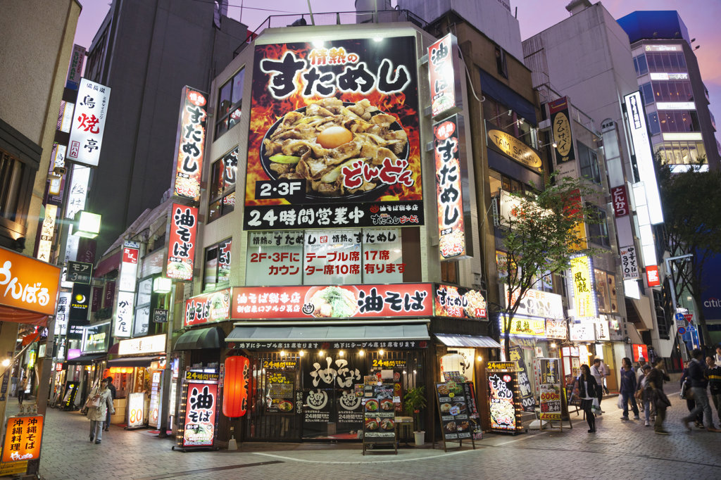 Stock Photo: 442-36452 Billboards of restaurants lit up at dusk, Shinjuku Ward, Tokyo, Japan
