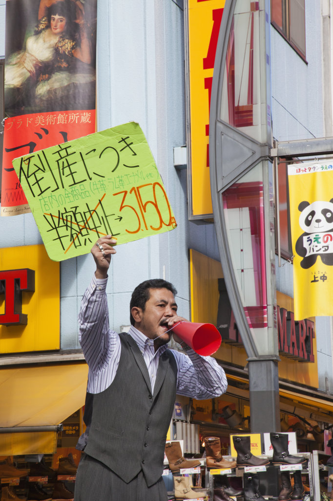 Stock Photo: 442-36570 Salesman holding advertising placard, Ameya Yokocho, Ueno, Tokyo, Japan