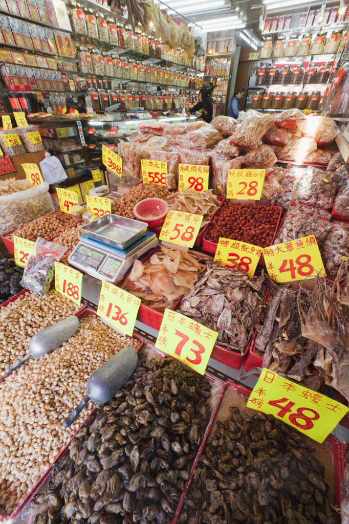 Typical dried seafood store, Sheung Wan, Hong Kong, China : Stock Photo
