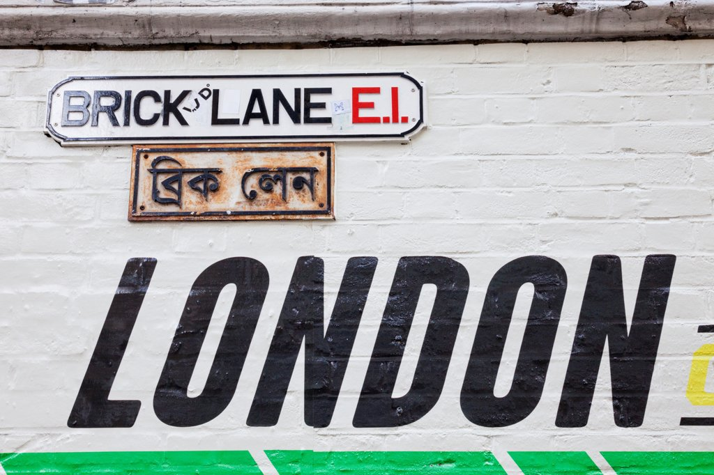 UK, London, Whitechapel, Brick Lane, Street Sign : Stock Photo