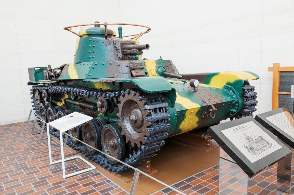 Japan, Honshu, Kanto, Tokyo, Yasukuni Shrine, Yushukan War Museum, Japanese Wwii Tank : Stock Photo
