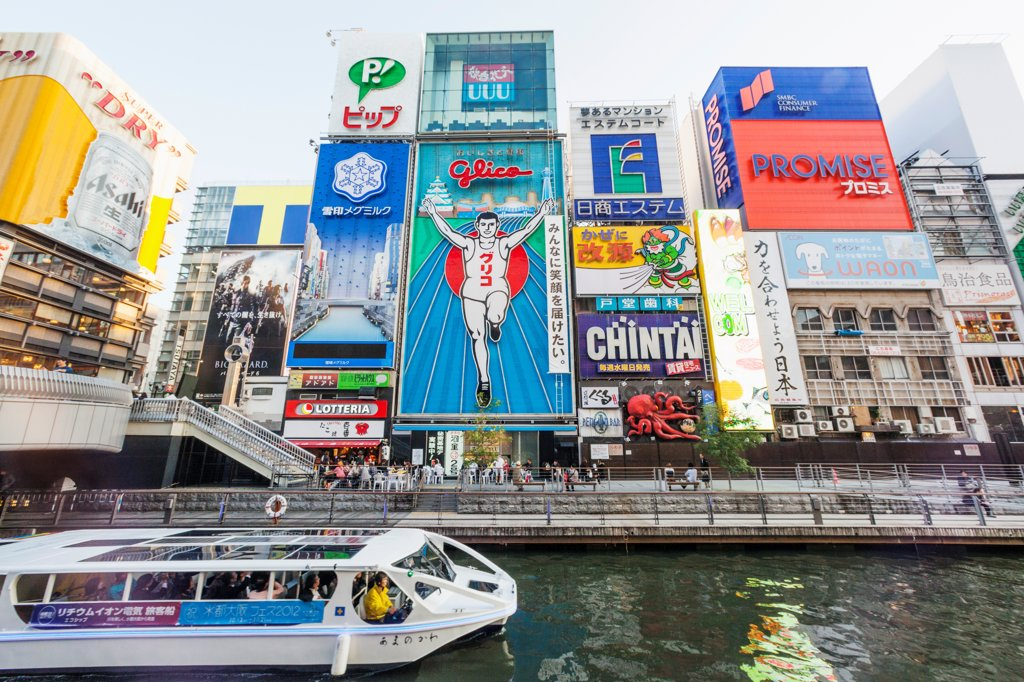 Stock Photo: 442-38753 Japan, Honshu, Kansai, Osaka, Namba, Dotombori, Tour Boat On The Dotomborigawa River And Advertising Billboards