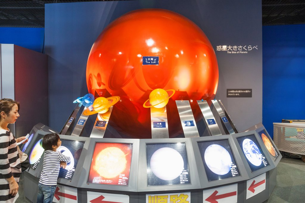 Stock Photo: 442-38772 Japan, Honshu, Kansai, Osaka, Osaka Science Museum, Display Of The Planets And Solar System