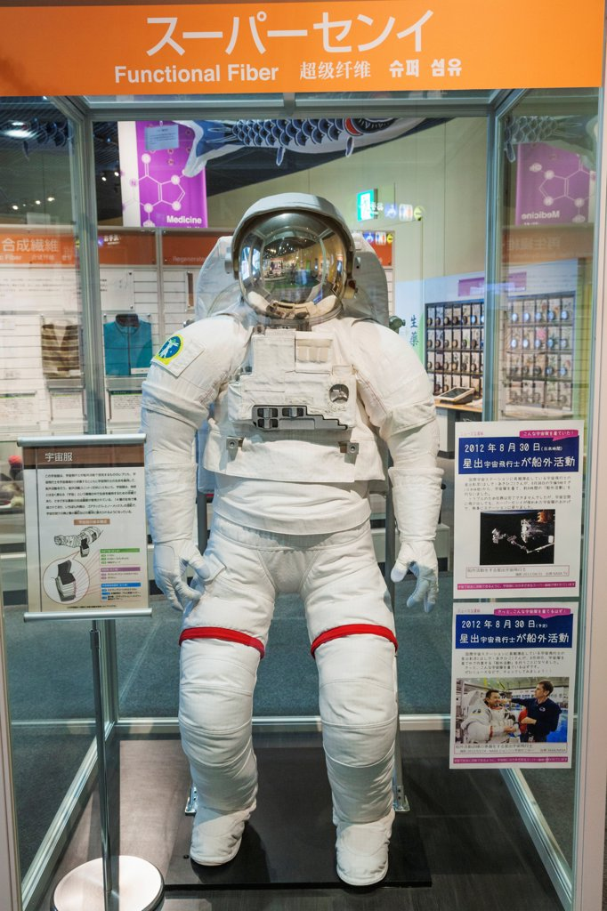Japan, Honshu, Kansai, Osaka, Osaka Science Museum, Exhibit Of Astronut's Spacesuit : Stock Photo