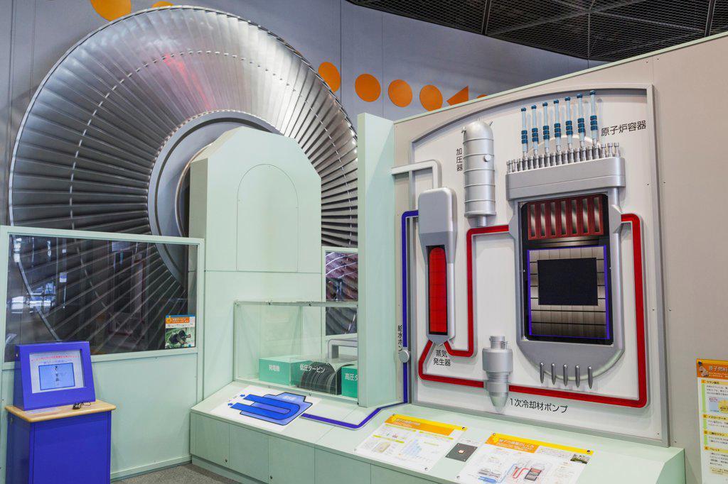 Japan, Honshu, Kansai, Osaka, Osaka Science Museum, Exhibit Of The Workings Of Nuclear Power : Stock Photo
