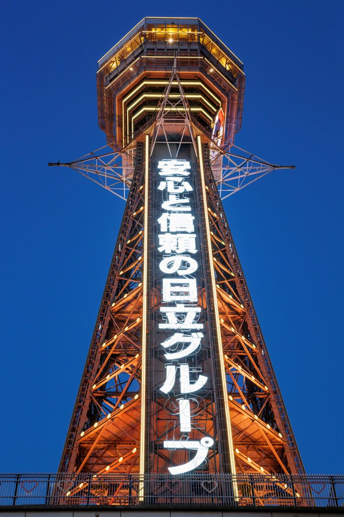 Stock Photo: 442-38797 Japan, Honshu, Kansai, Osaka, Tennoji, Tsutenkaku Tower