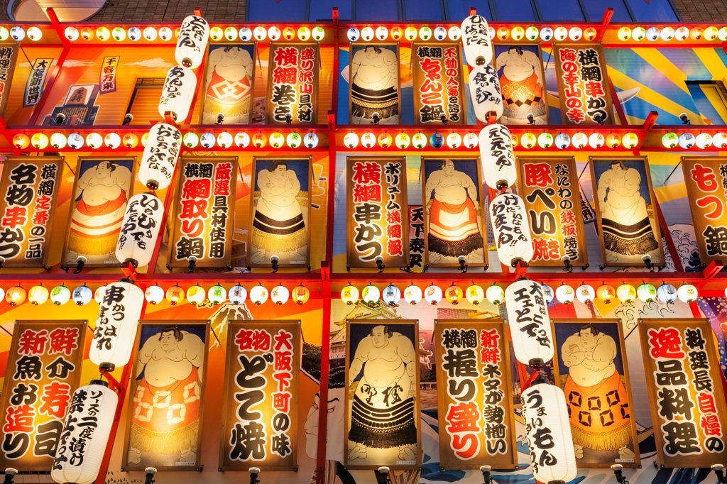 Stock Photo: 442-38800 Japan, Honshu, Kansai, Osaka, Tennoji, Restaurant Facade with Lanterns and Sumo Wrestler Picture Decoration