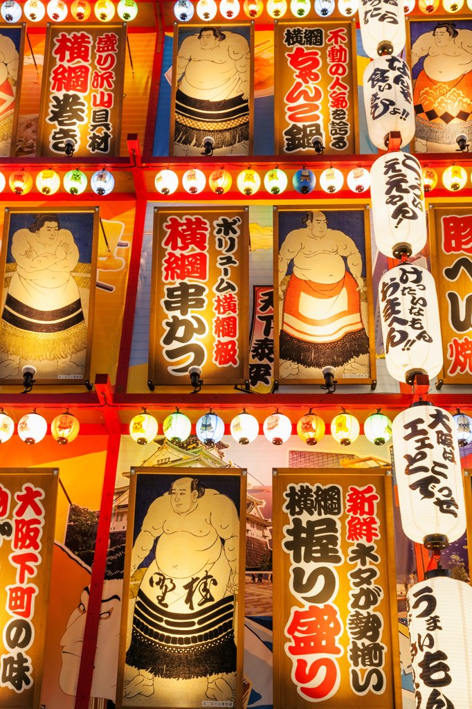 Stock Photo: 442-38801 Japan, Honshu, Kansai, Osaka, Tennoji, Restaurant Facade with Lanterns and Sumo Wrestler Picture Decoration