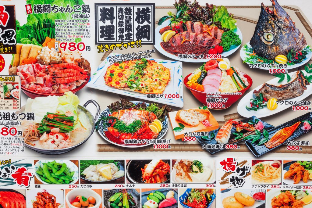 Japan, Honshu, Kansai, Osaka, Tennoji, Typical Restaurant Menu : Stock Photo