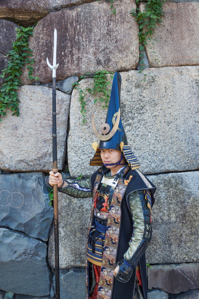 Japan, Honshu, Aichi, Nagoya, Nagoya Castle, Castle Guard in Traditional Armour : Stock Photo