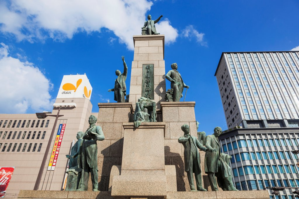 Stock Photo: 442-38908 Japan, Kyushu, Kagoshima, Kagoshima City, Memorial Statue to The Nineteen Satsuma Students who defied The Overseas Travel Ban in 1865