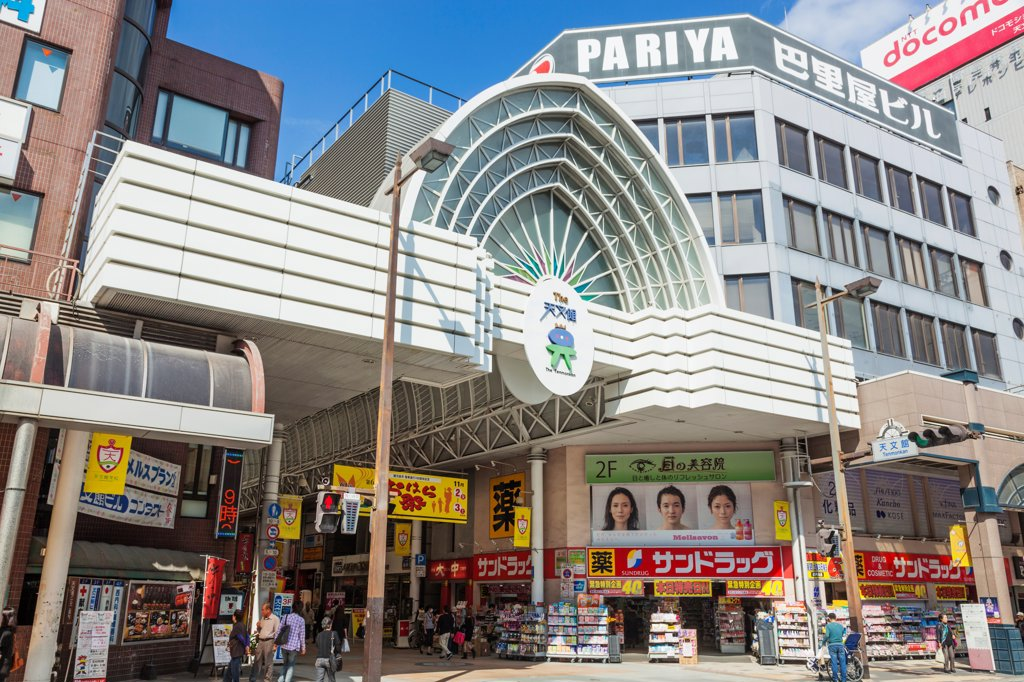 Stock Photo: 442-38911 Japan, Kyushu, Kagoshima, Kagoshima City, Entrance to the Tenmonkan-dori Shopping Arcade