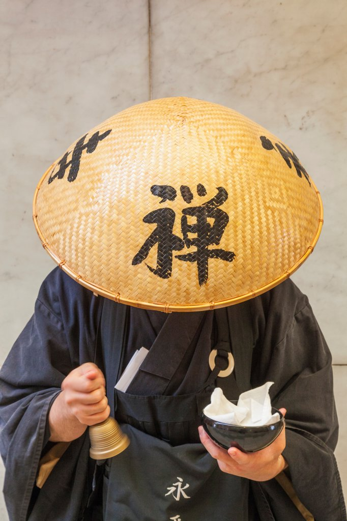 Stock Photo: 442-38915 Japan, Kyushu, Kagoshima, Kagoshima City, Zen Monk Collecting Alms