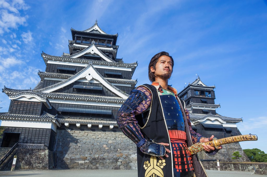 Japan, Kyushu, Kumamoto, Kumamoto Castle, Guard Dressed in Medieval Costume : Stock Photo
