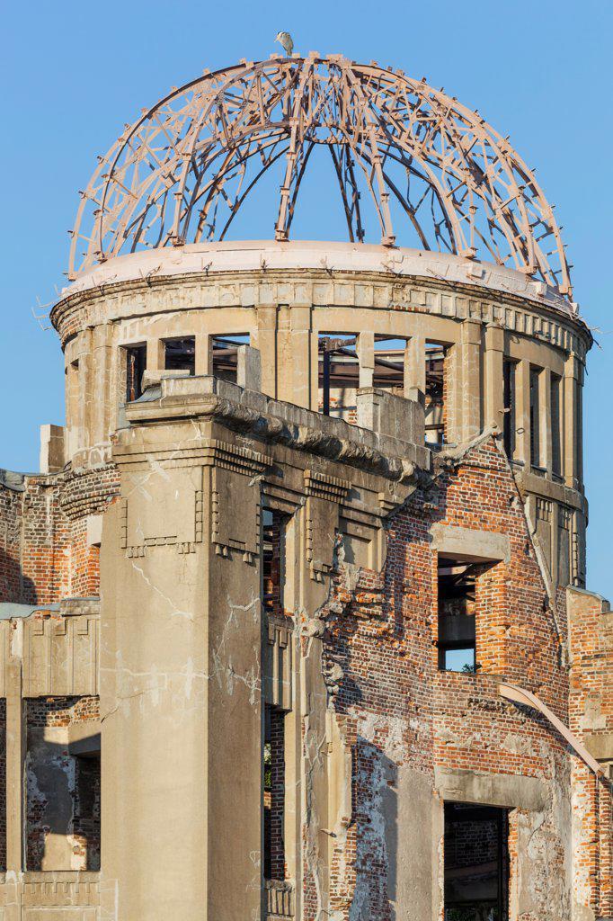Japan, Kyushu, Hiroshima, Peace Memorial Park, A-Bomb Dome : Stock Photo