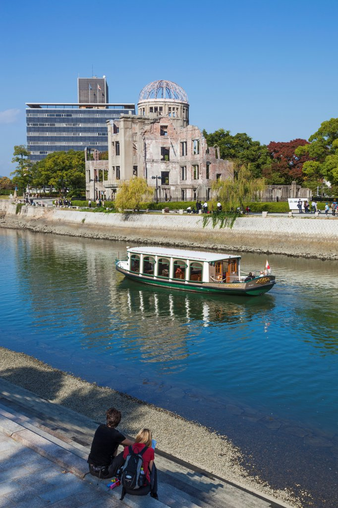 Stock Photo: 442-38936 Japan, Kyushu, Hiroshima, Peace Memorial Park, A-Bomb Dome and Motoyasugawa River