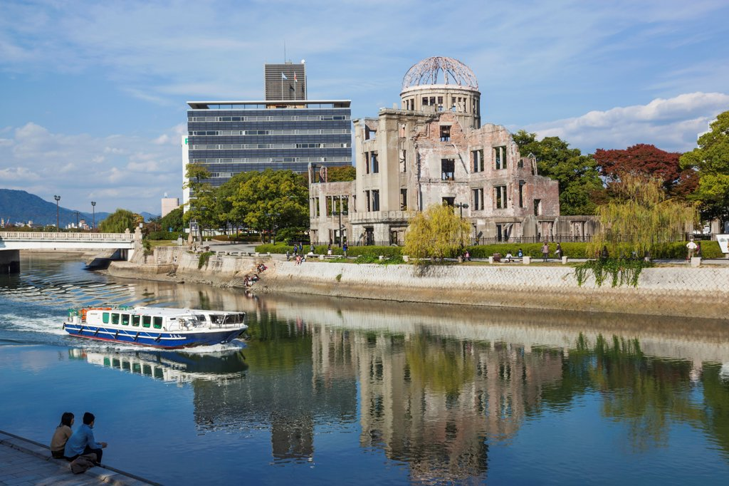 Japan, Kyushu, Hiroshima, Peace Memorial Park, A-Bomb Dome and Motoyasugawa River : Stock Photo