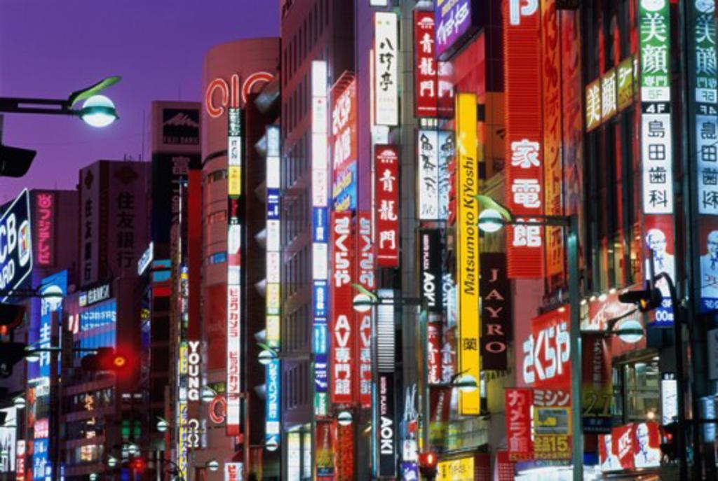 Neon signs at Shinjuku District, Tokyo, Japan : Stock Photo