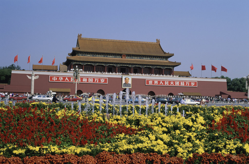 Formal garden in front of a building, Tiananmen Gate, Tiananmen Square, Beijing, China : Stock Photo