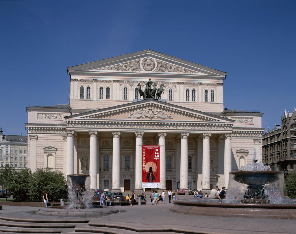 Facade of the Bolshoi Theater, Moscow, Russia : Stock Photo