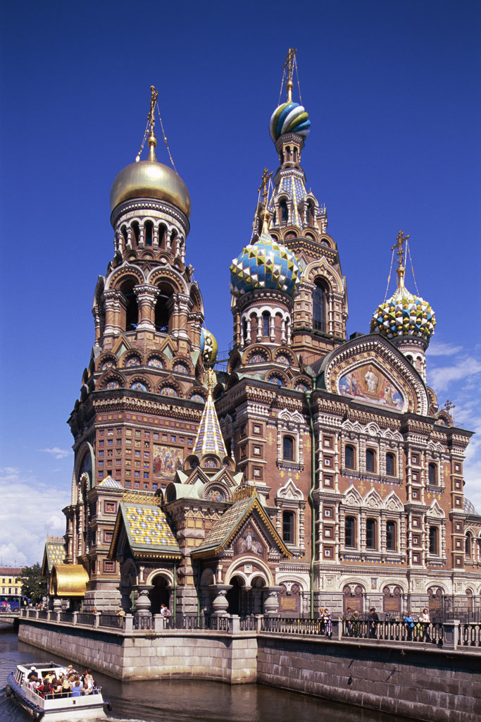Facade of the Church of Christ's Resurrection, St. Petersburg, Russia : Stock Photo