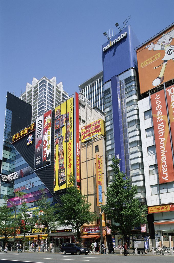 Stock Photo: 442-9808 Low angle view of buildings in a city, Tokyo, Japan